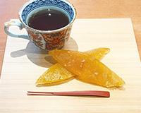 本日のお菓子:文旦のねっとりレアピール